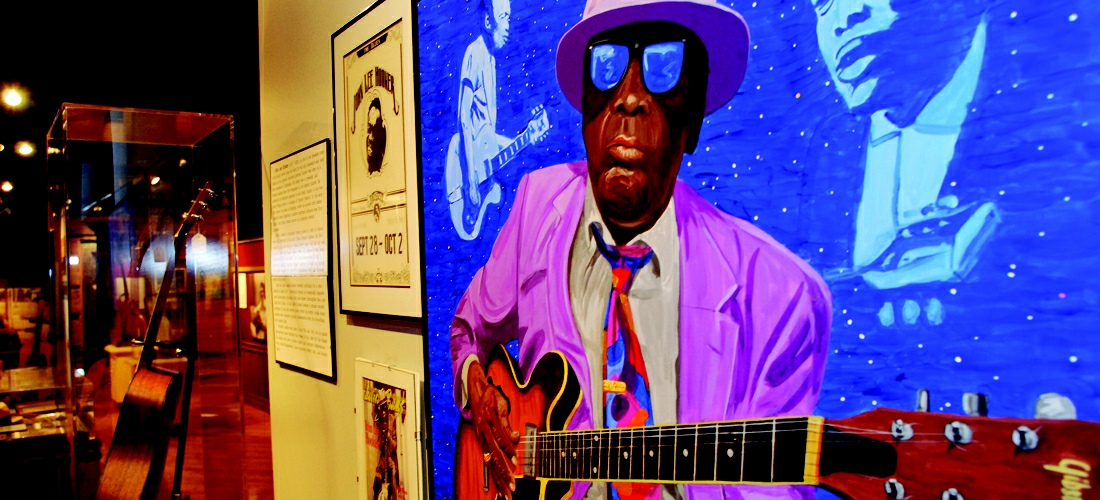 The Delta Blues Museum in Clarksdale, Mississippi exists to collect, preserve, and provide public access to and awareness of the blues.